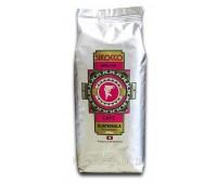 Кофе Sirocco Guatemala Antiqua (100% Арабика) в зернах, 250 грамм