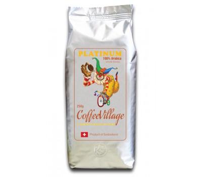 Кофе CoffeeVillage Platinum (100% Арабика) 250 грамм