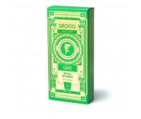 Кофе в капсулах Sirocco «Brasil Bourbon», (для Nespresso кофемашин)