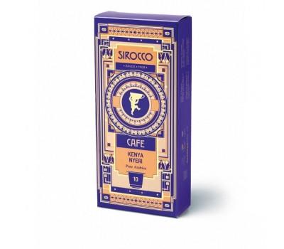Кофе в капсулах Sirocco «Kenya Nyeri», (для Nespresso кофемашин)