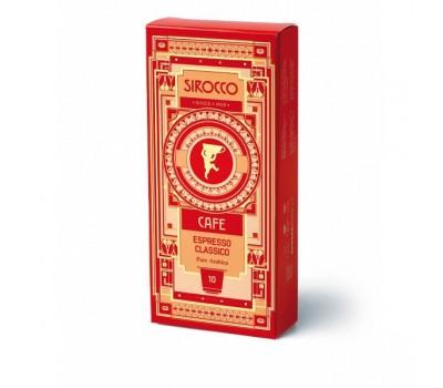 Кофе в капсулах Sirocco Espresso, (подходит для Nespresso)