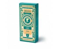 Кофе в капсулах Sirocco Crema, (подходит для Nespresso)