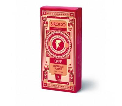 Кофе в капсулах Sirocco Rubino, (подходит для Nespresso)