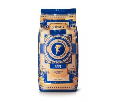 Кофе Sirocco Espresso Elite (100% Арабика) в зернах, 500 грамм
