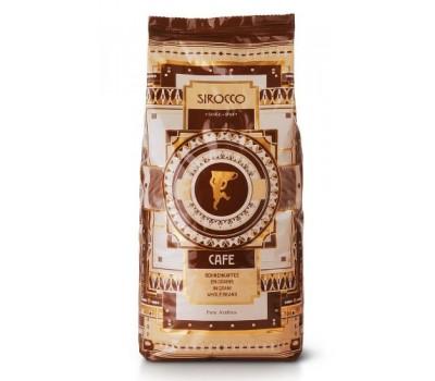 Кофе Sirocco Milano Bar (100% Арабика) в зернах, 250 грамм