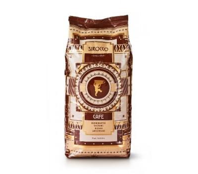 Кофе Sirocco Crema (100% Арабика) в зерне, 1 кг